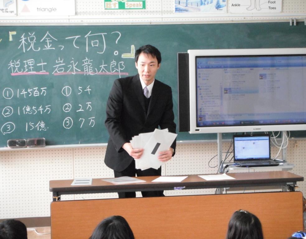 小学校の【租税教室】で先生をしてきました。