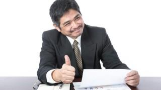【認定経営革新等支援機関】を活用した資金調達制度~保証協会・政策公庫
