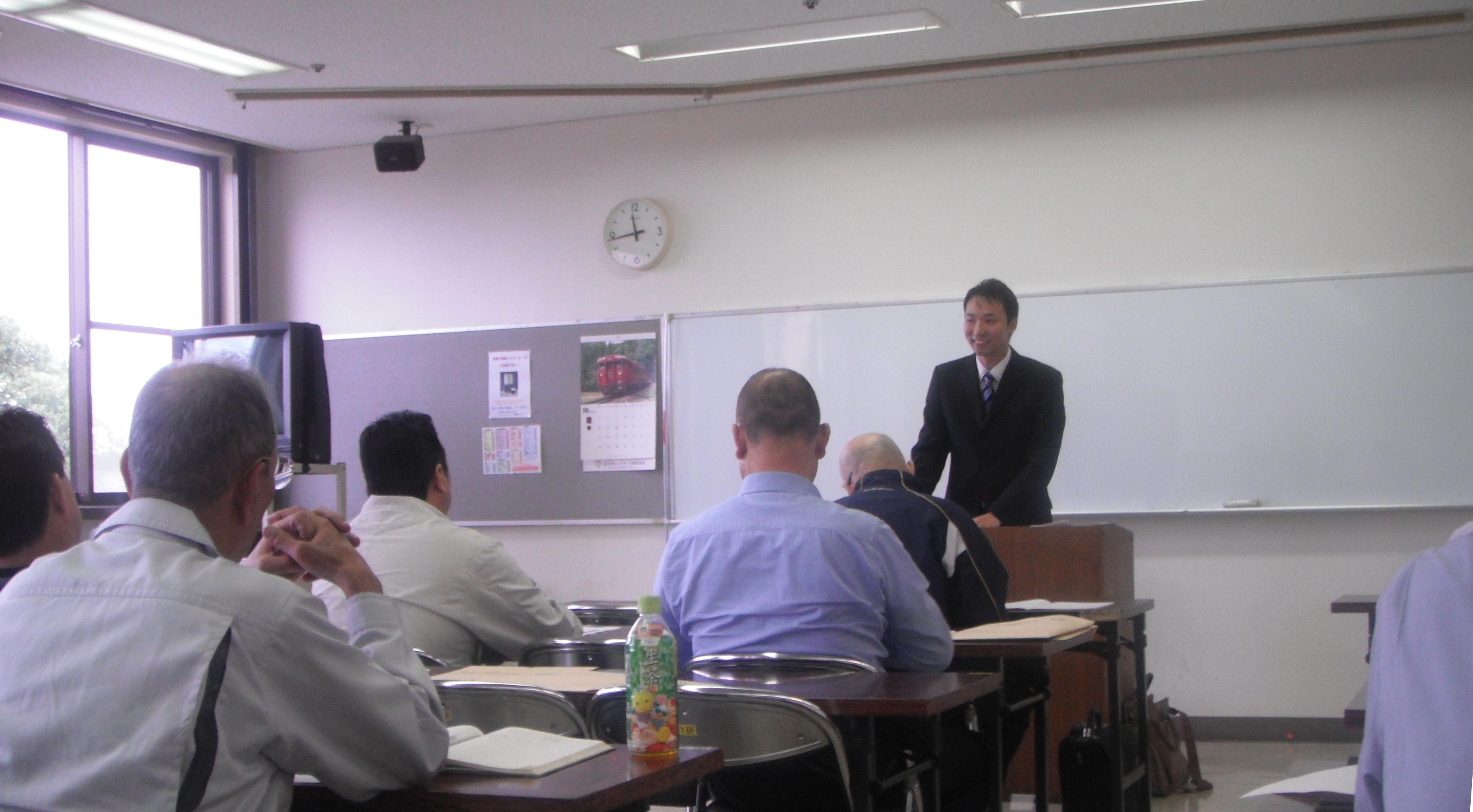 某新聞社主催のマイナンバー研修会講師をさせていただきました。