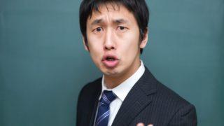 【SNS悪質起業セミナー被害】~消費者金融で借金する時点で負け組!