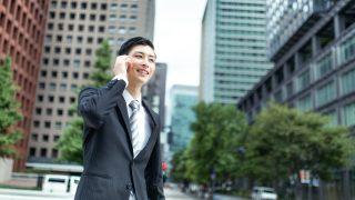 """月々の返済不要型借入?!福岡で【税理士連携保証""""TAG""""】取り扱い開始!"""